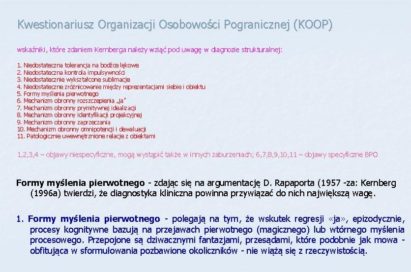 Kwestionariusz Organizacji Osobowości Pogranicznej (KOOP) wskaźniki, które zdaniem Kernberga należy wziąć pod uwagę w