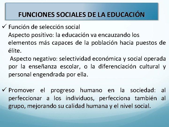 FUNCIONES SOCIALES DE LA EDUCACIÓN ü Función de selección social Aspecto positivo: la educación
