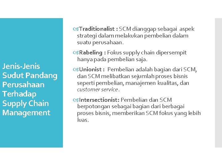 Traditionalist : SCM dianggap sebagai aspek strategi dalam melakukan pembelian dalam suatu perusahaan.