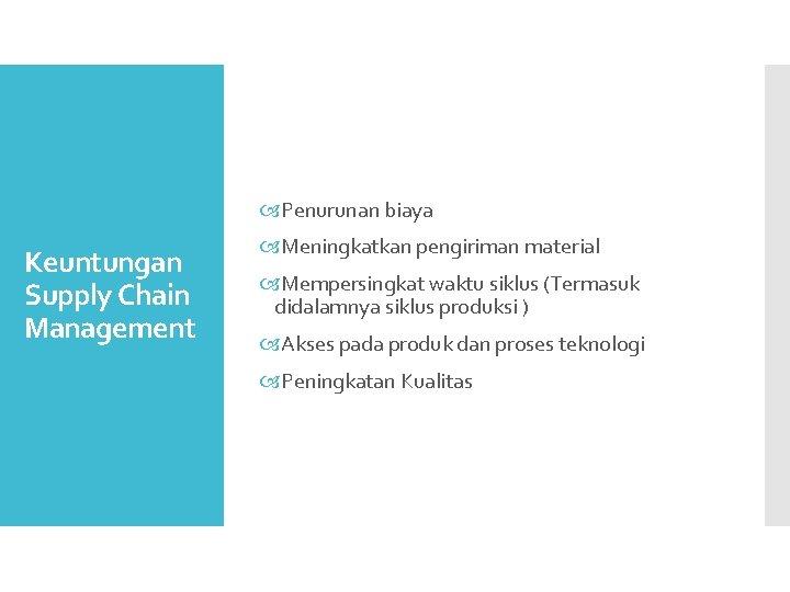 Penurunan biaya Keuntungan Supply Chain Management Meningkatkan pengiriman material Mempersingkat waktu siklus (Termasuk