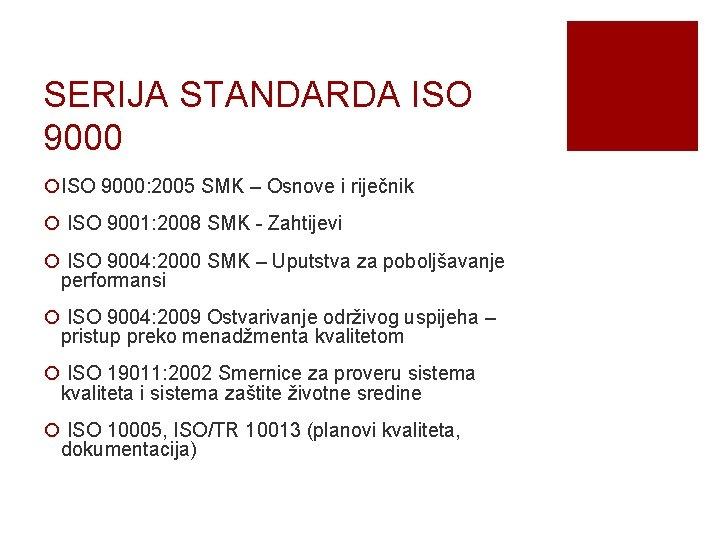 SERIJA STANDARDA ISO 9000 ¡ISO 9000: 2005 SMK – Osnove i riječnik ¡ ISO