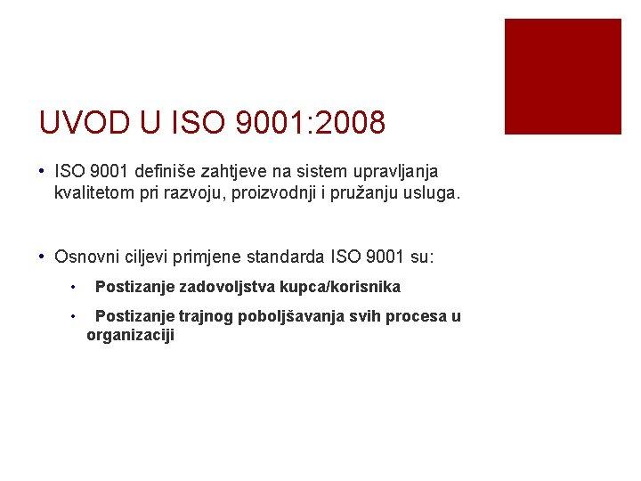 UVOD U ISO 9001: 2008 • ISO 9001 definiše zahtjeve na sistem upravljanja kvalitetom
