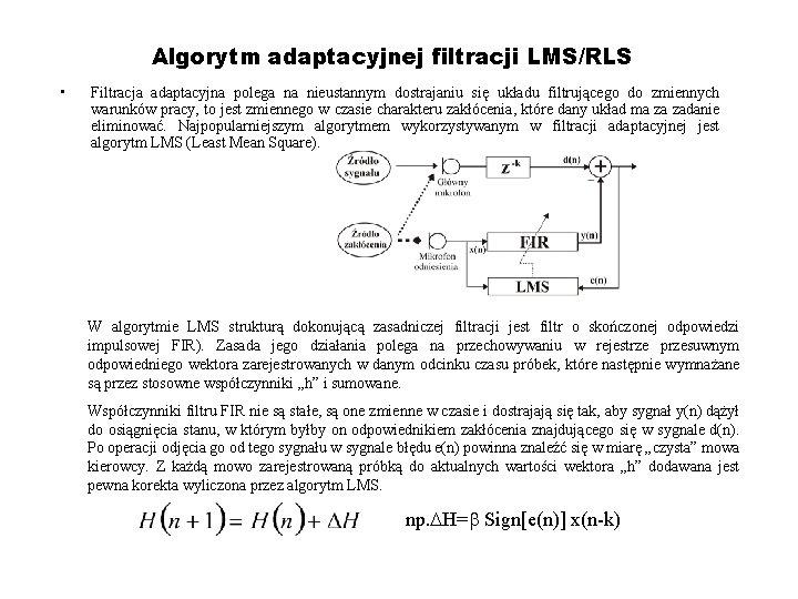 Algorytm adaptacyjnej filtracji LMS/RLS • Filtracja adaptacyjna polega na nieustannym dostrajaniu się układu filtrującego