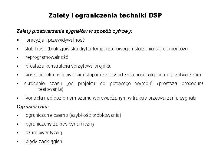 Zalety i ograniczenia techniki DSP Zalety przetwarzania sygnałów w sposób cyfrowy: § precyzja i