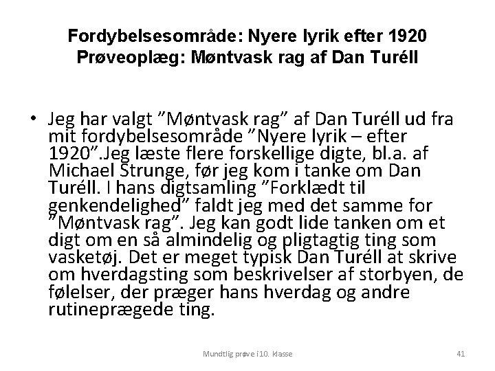 Fordybelsesområde: Nyere lyrik efter 1920 Prøveoplæg: Møntvask rag af Dan Turéll • Jeg har