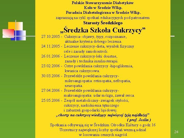 Polskie Stowarzyszenie Diabetyków Koło w Środzie Wlkp. Poradnia Diabetologiczna w Środzie Wlkp. zapraszają na