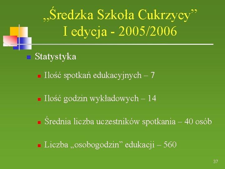 """""""Średzka Szkoła Cukrzycy"""" I edycja - 2005/2006 Statystyka Ilość spotkań edukacyjnych – 7 Ilość"""