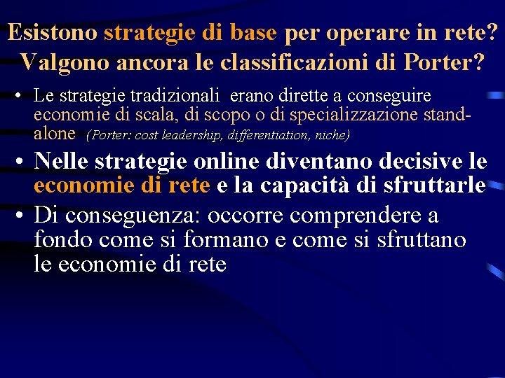 Esistono strategie di base per operare in rete? Valgono ancora le classificazioni di Porter?