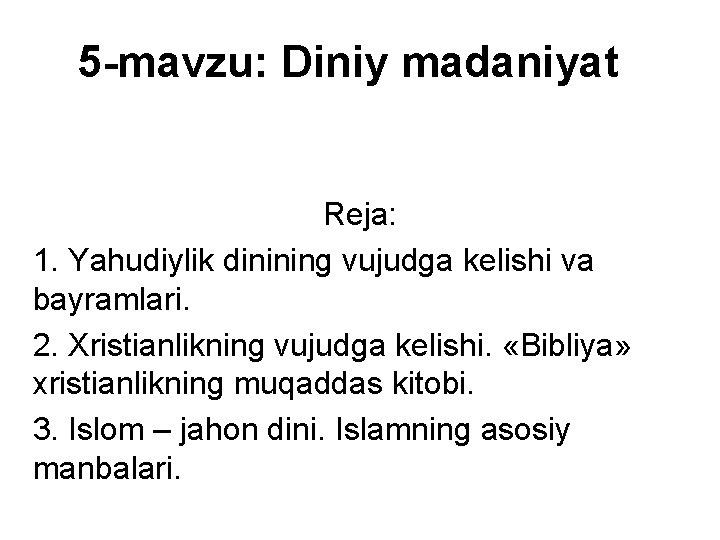 5 -mavzu: Diniy madaniyat Reja: 1. Yahudiylik dinining vujudga kelishi va bayramlari. 2. Xristianlikning