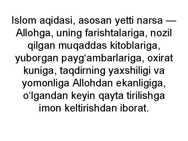 Islom aqidasi, asosan yetti narsa — Allohga, uning farishtalariga, nozil qilgan muqaddas kitoblariga, yuborgan