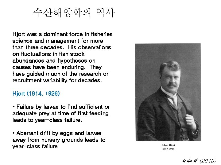 수산해양학의 역사 Hjort was a dominant force in fisheries science and management for more