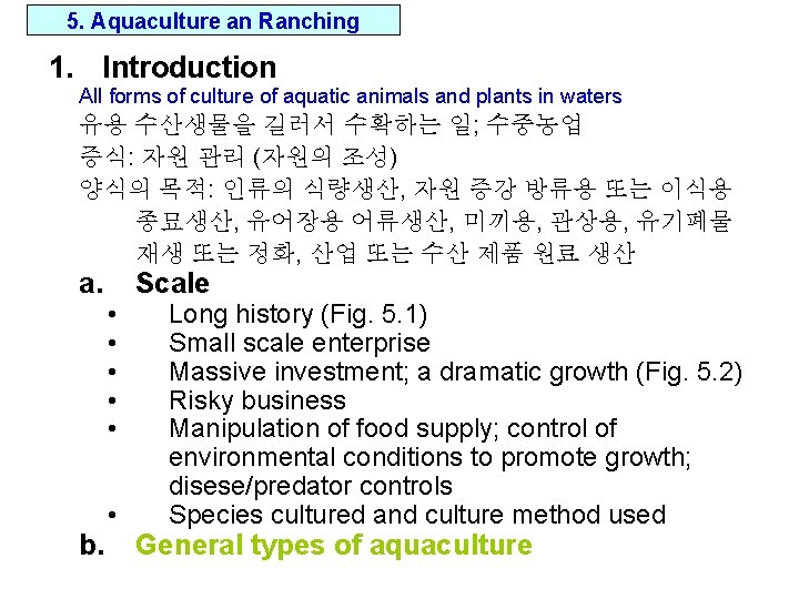 5. Aquaculture an Ranching 1. Introduction All forms of culture of aquatic animals and