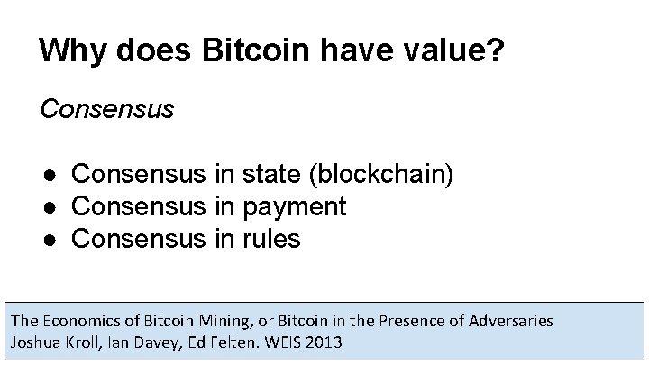 ed felten bitcoin)