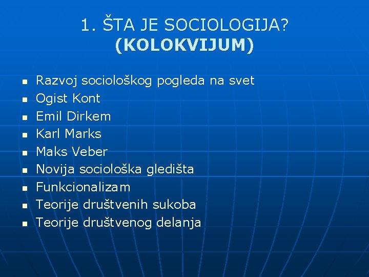 Sociologija Program 2016 2017 Ekonomski Fakultet Univerzitet U