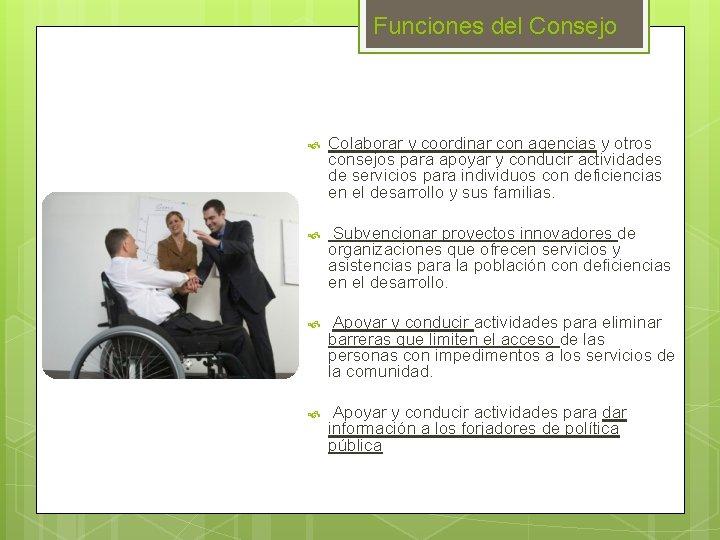 Funciones del Consejo Colaborar y coordinar con agencias y otros consejos para apoyar y
