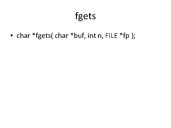 fgets • char *fgets( char *buf, int n, FILE *fp );