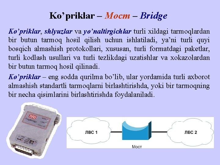 Ko'priklar – Мост – Bridge Ko'priklаr, shlyuzlаr vа yo'nаltirgichlаr turli хildаgi tаrmоqlаrdаn bir butun