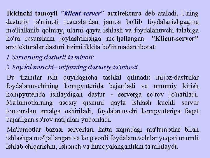 """Ikkinchi tamoyil """"klient-server"""" arxitektura deb ataladi, Uning dasturiy ta'minoti resurslardan jamoa bo'lib foydalanishgagina mo'ljallanib"""