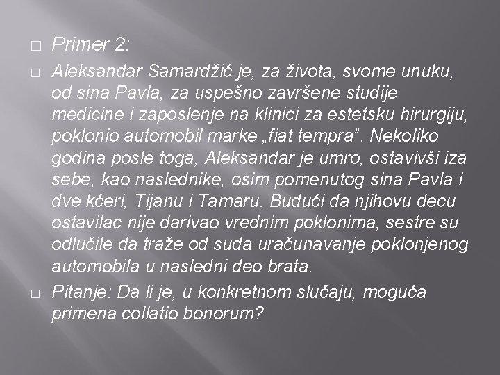 � � � Primer 2: Aleksandar Samardžić je, za života, svome unuku, od sina