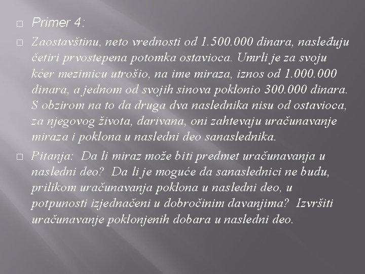 � � � Primer 4: Zaostavštinu, neto vrednosti od 1. 500. 000 dinara, nasleđuju