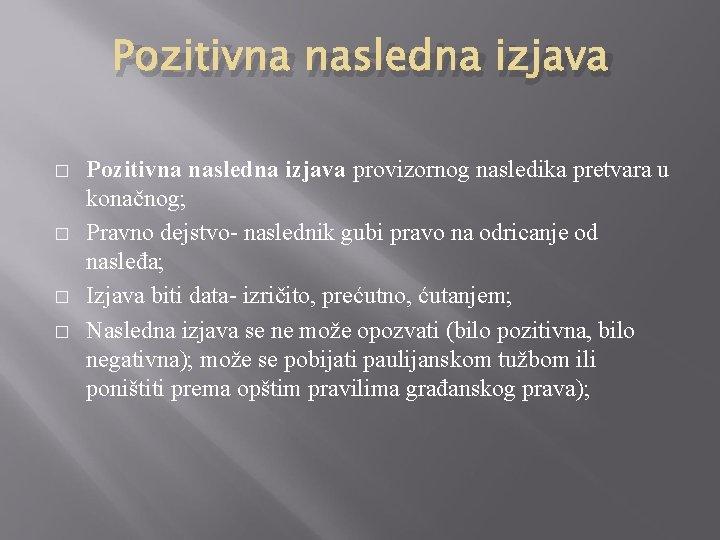 Pozitivna nasledna izjava � � Pozitivna nasledna izjava provizornog nasledika pretvara u konačnog; Pravno