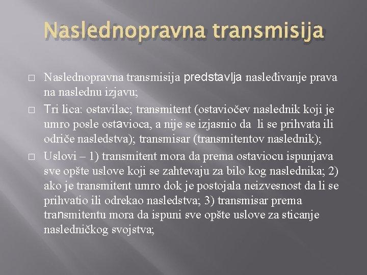 Naslednopravna transmisija � � � Naslednopravna transmisija predstavlja nasleđivanje prava na naslednu izjavu; Tri