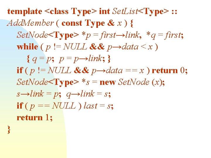 template <class Type> int Set. List<Type> : : Add. Member ( const Type &