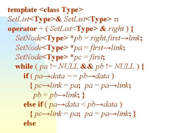 template <class Type> Set. List<Type>& Set. List<Type> : : operator + ( Set. List<Type>