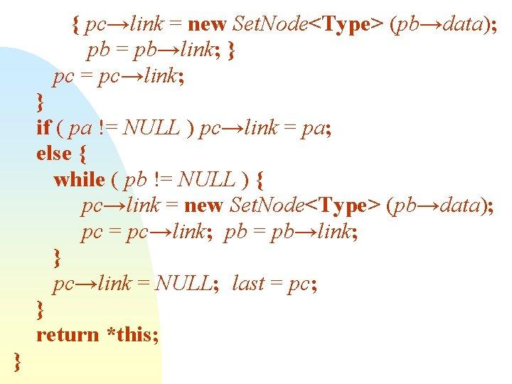 { pc→link = new Set. Node<Type> (pb→data); pb = pb→link; } pc = pc→link;
