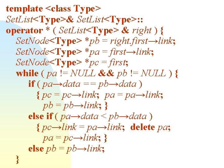 template <class Type> Set. List<Type>& Set. List<Type>: : operator * ( Set. List<Type> &