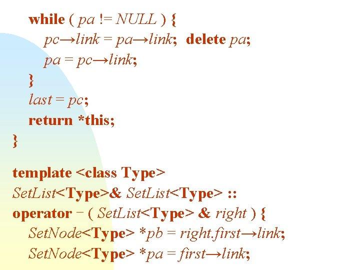 while ( pa != NULL ) { pc→link = pa→link; delete pa; pa =
