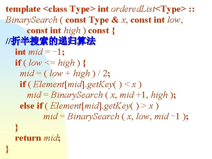 template <class Type> int ordered. List<Type> : : Binary. Search ( const Type &
