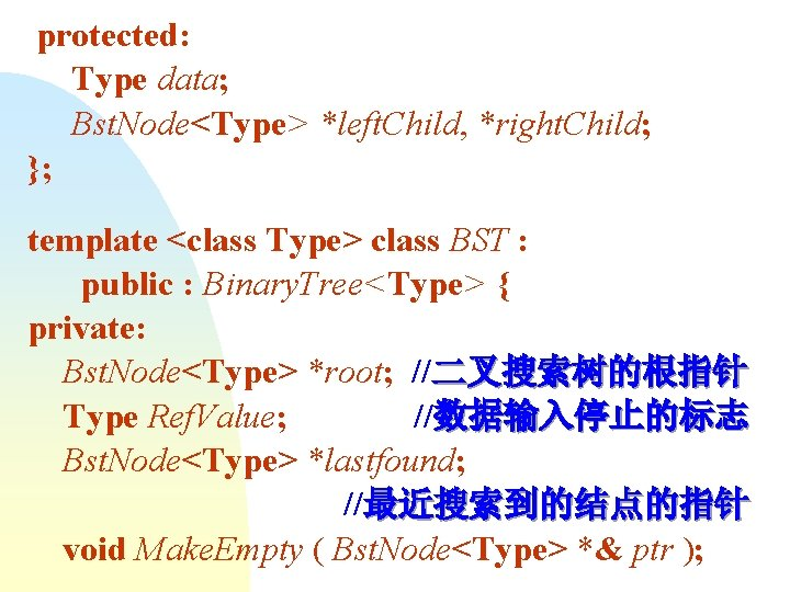 protected: Type data; Bst. Node<Type> *left. Child, *right. Child; }; template <class Type> class