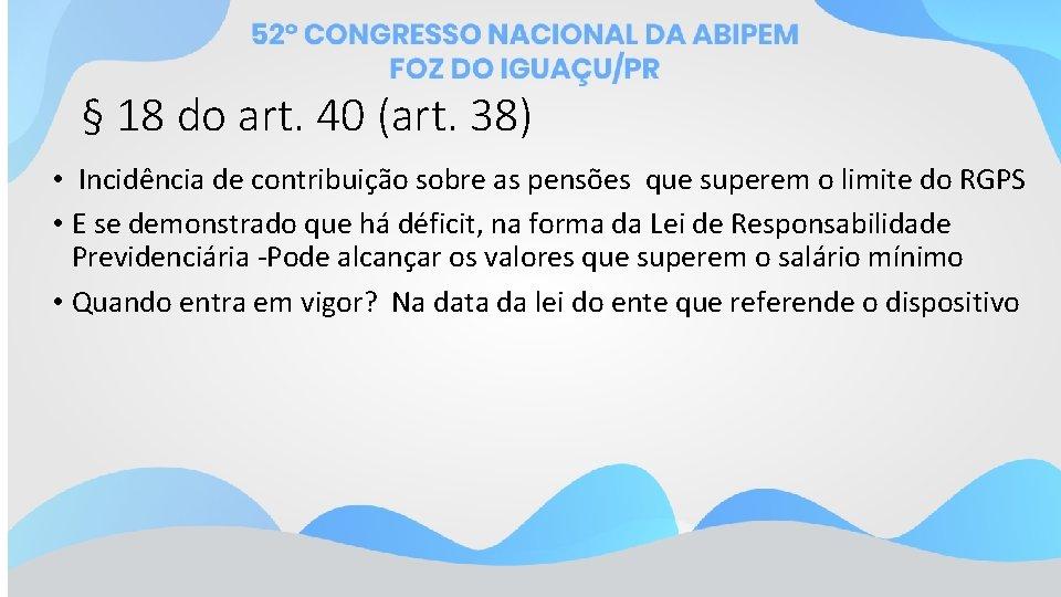 § 18 do art. 40 (art. 38) • Incidência de contribuição sobre as pensões