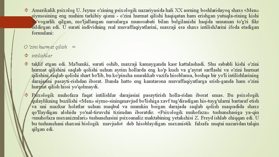 Amerikalik psixolog U. Jeyms o'zining psixologik nazariyasida hali XX asrning boshlaridayoq shaxs «Men»