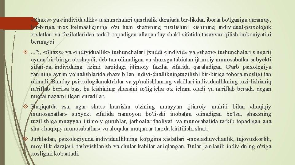«Shaxs» ya «individuallik» tushunchalari qanchalik darajada bir likdan iborat bo'lganiga qaramay, biriga mos