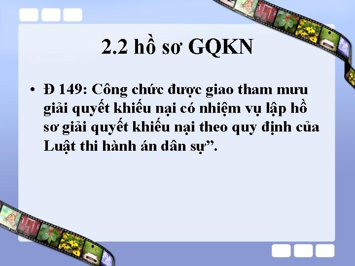 2. 2 hồ sơ GQKN • Đ 149: Công chức được giao tham mưu