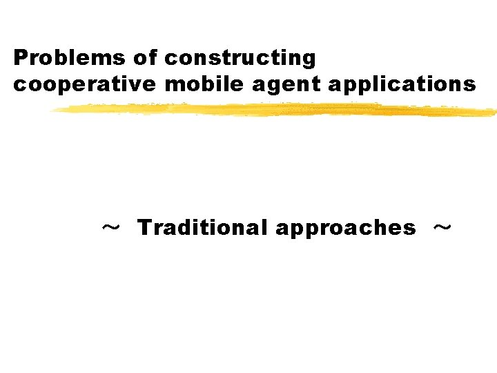 Problems of constructing cooperative mobile agent applications ~ Traditional approaches ~