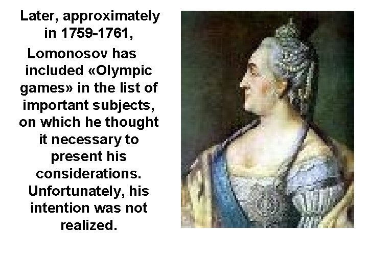 Later, approximately in 1759 -1761, Lomonosov has included «Olympic games» in the list