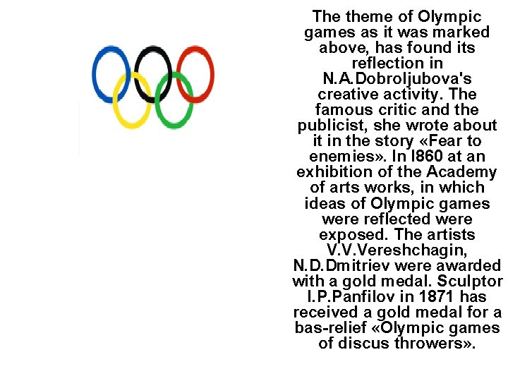 The theme of Olympic games as it was marked above, has found its