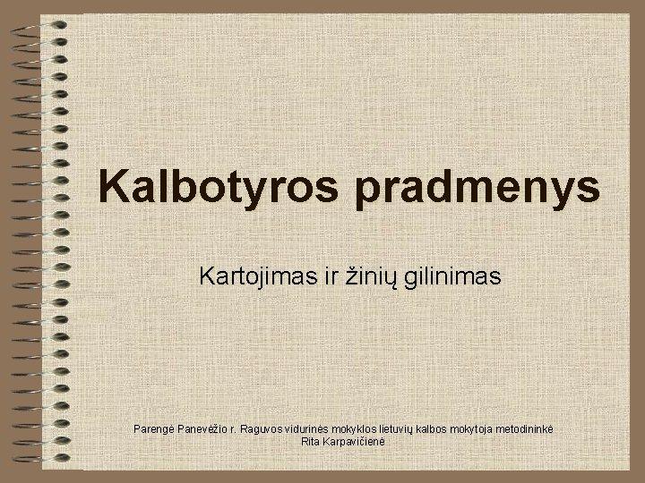 Kalbotyros pradmenys Kartojimas ir žinių gilinimas Parengė Panevėžio r. Raguvos vidurinės mokyklos lietuvių kalbos