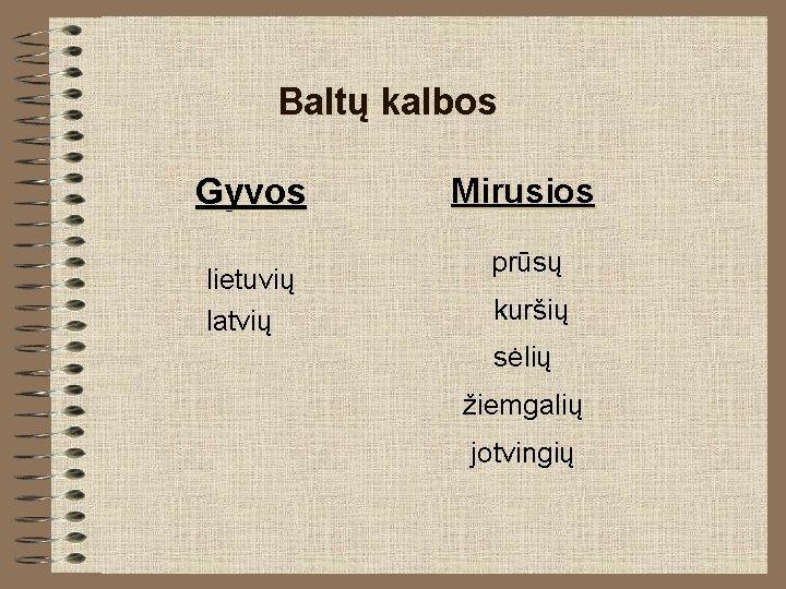 Baltų kalbos Gyvos lietuvių latvių Mirusios prūsų kuršių sėlių žiemgalių jotvingių