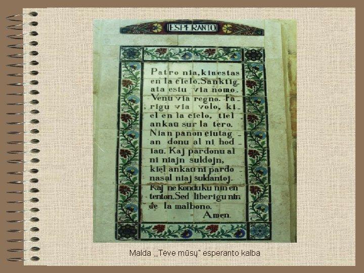 """Malda , , Tėve mūsų"""" esperanto kalba"""
