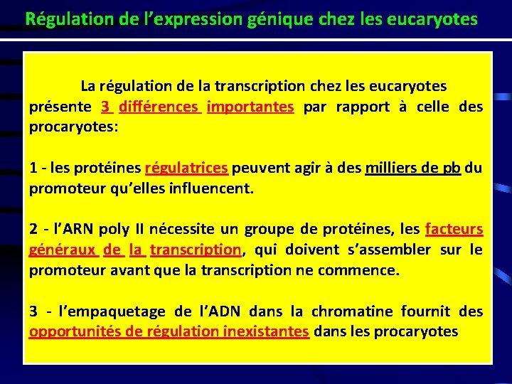 Régulation de l'expression génique chez les eucaryotes La régulation de la transcription chez les