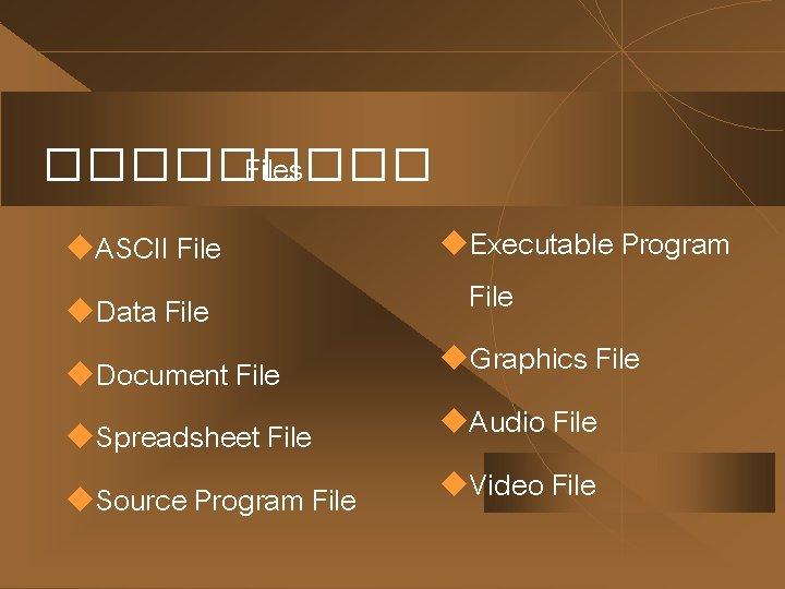 ����� Files u. ASCII File u. Data File u. Document File u. Spreadsheet File
