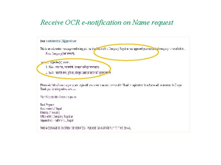 Receive OCR e-notification on Name request