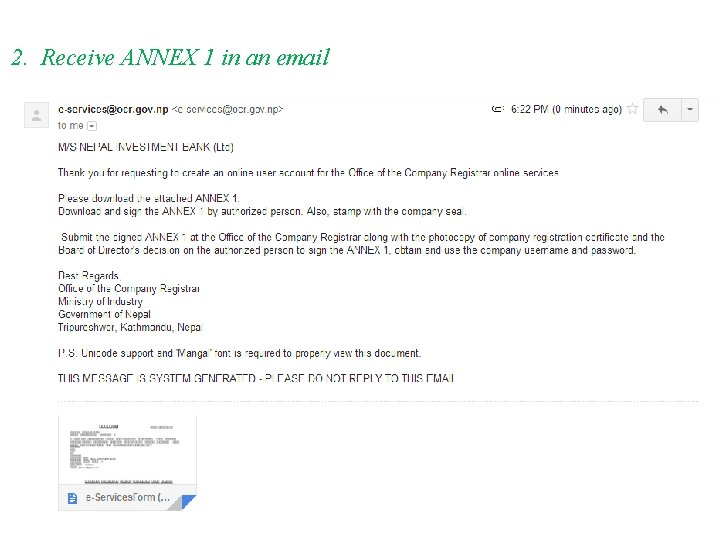 2. Receive ANNEX 1 in an email