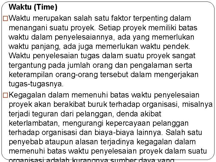Waktu (Time) �Waktu merupakan salah satu faktor terpenting dalam menangani suatu proyek. Setiap proyek