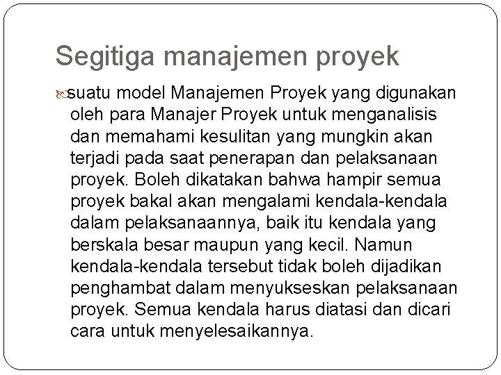 Segitiga manajemen proyek suatu model Manajemen Proyek yang digunakan oleh para Manajer Proyek untuk