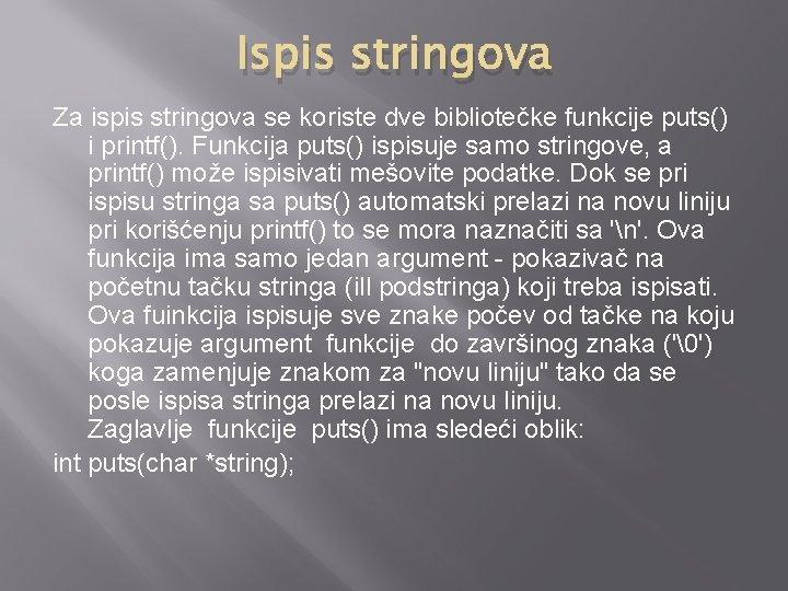 Ispis stringova Za ispis stringova se koriste dve bibliotečke funkcije puts() i printf(). Funkcija
